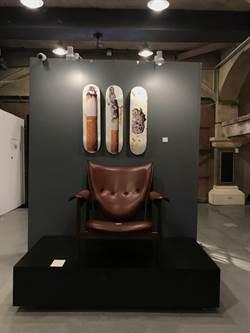 台灣最大規模經典設計傢俱拍賣 明登場