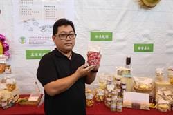 台南區農產加值打樣中心啟用 小農申請服務免費