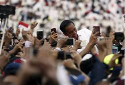 印尼17日大選 現任總統佐科威支持率穩健領先