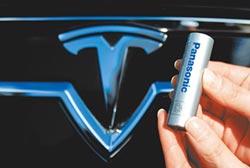 特斯拉、Panasonic 暫停擴增電池廠產能