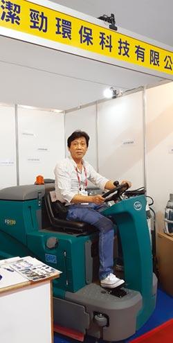 潔勁駕駛式洗地機 適用大面積廠房