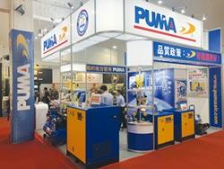 合正機械 PUMA空壓機 環保、節能、靜音