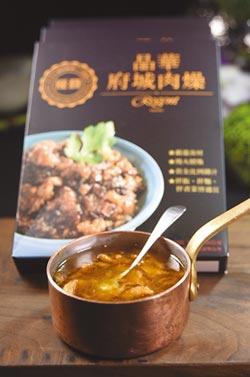 宅食神醬-一把剪刀當大廚 晶華府城肉燥百搭入饌