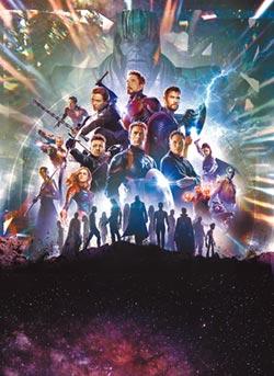 《復仇者4》開賣影城網站當機