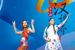 中國話席捲全球 漢語朋友圈擴張