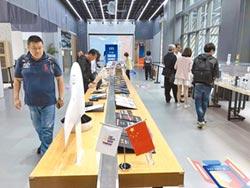 深圳走向國際 打造陸版CES展