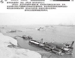 兩岸史話-擠在數千艘船隻間撐篙前進