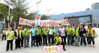 本土社團抗議統促會 高喊護台灣