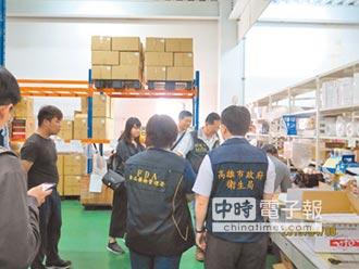 影》過期奶精16噸 再製奶茶銷183店