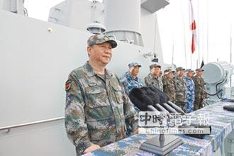 美憂陸提升國際地位 拒參加閱艦式