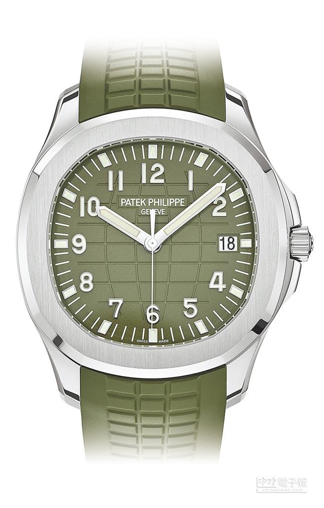 百達翡麗Aquanaut 5168G系列換上綠色表面,色調溫潤優雅時尚,120萬7000元。(Patek Philippe提供)