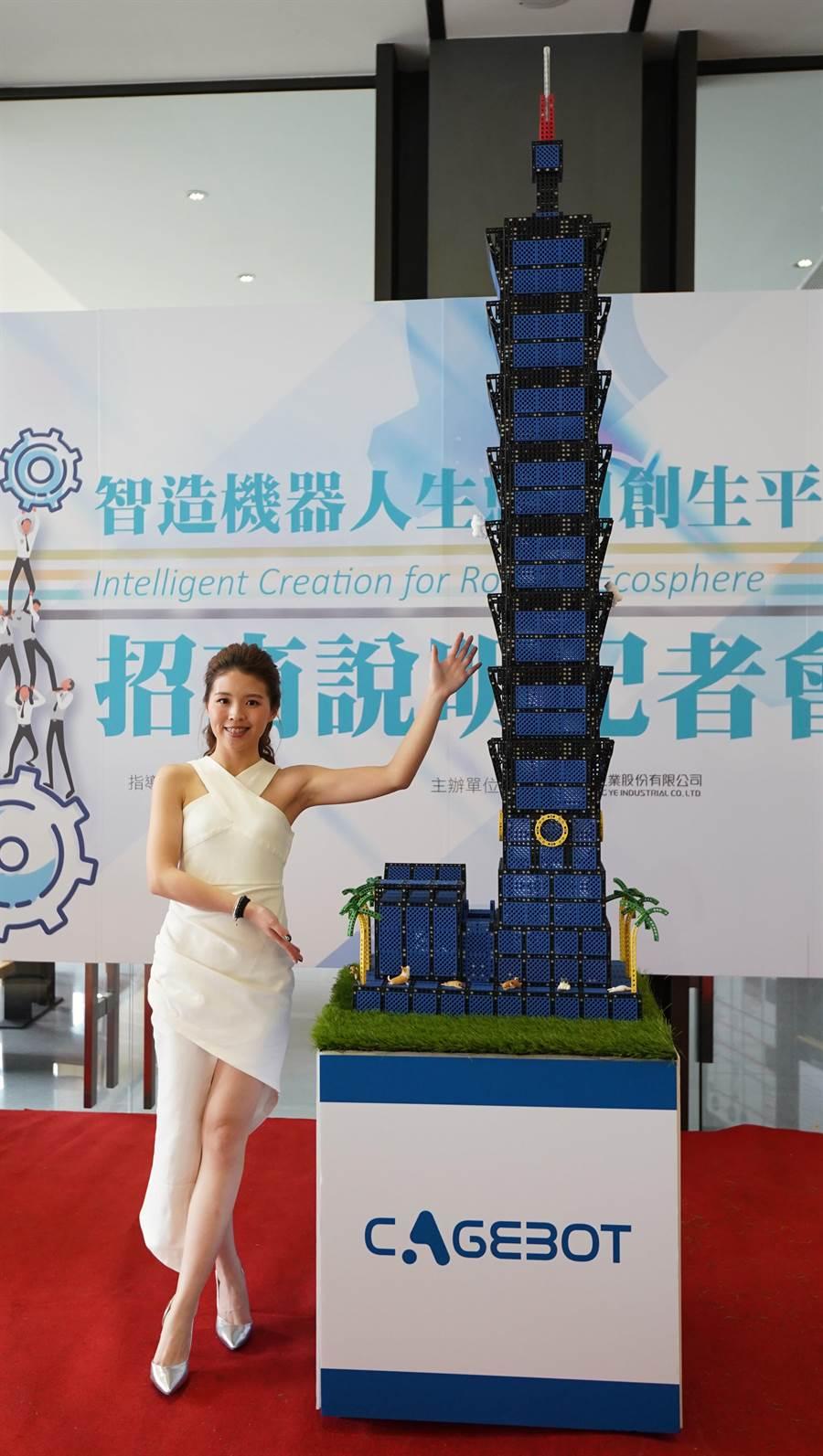 祥儀企業的科技寶積木結構穩固耐損耗、承重力強,可以自由組裝成各項產品,未來進駐祥儀「智造機器人生態圈創生平台」的每一家業者,都可以自由運用。(蔡依珍攝)