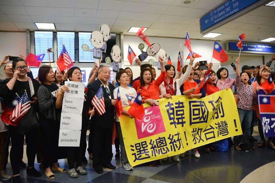 韓國瑜抵達洛杉磯,在機場接機的韓粉陷入瘋狂。(林宏聰攝)
