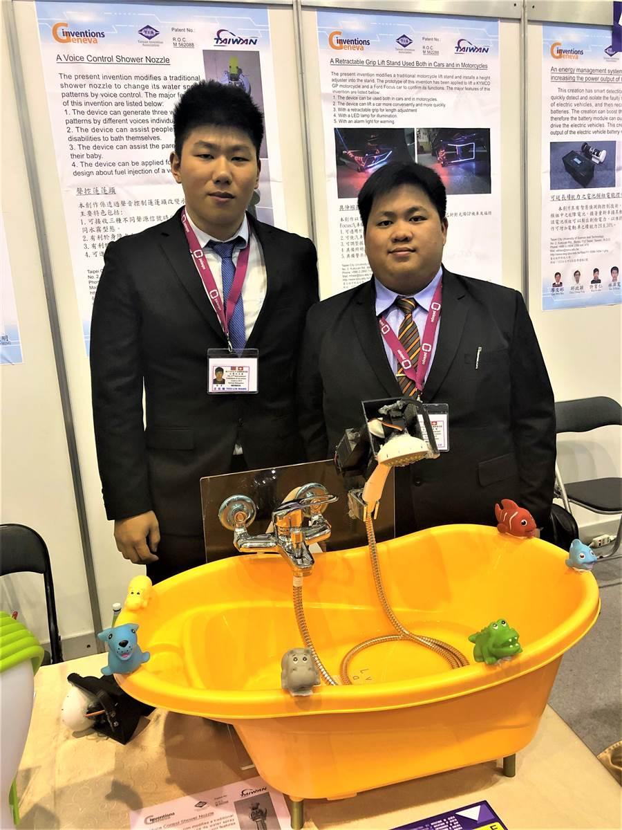 台北城市科大機械系師生團隊榮獲金牌與特別獎的發明作品「聲控蓮蓬頭」。(台北城市科大提供)