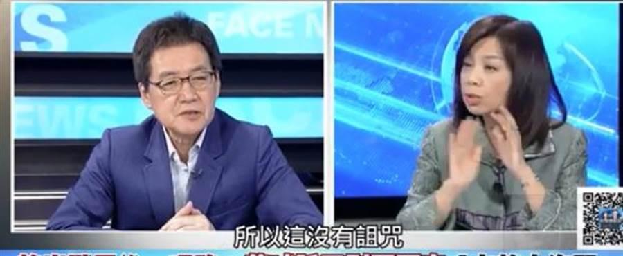 名嘴余莓莓昨日上政論節目,質疑高雄市長韓國瑜如果要選總統身體受的了嗎?他常常就是不見了,要休息。並強調她沒有詛咒韓國瑜。(Youtube截圖)