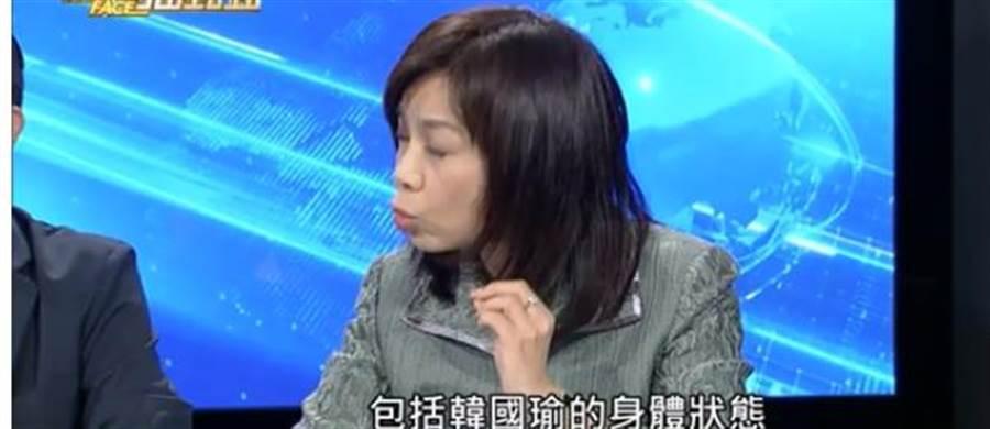 昨日政論節目《新聞面對面》,名嘴余莓莓總統人選議題時,說道「包括韓國瑜的身體狀態」,主持人問:「他身體怎麼了?」余莓莓說:「我跟你講他常常就是不見了要休息,國政如何龐雜 這些都很嚴格的檢驗。」(Youtube截圖)