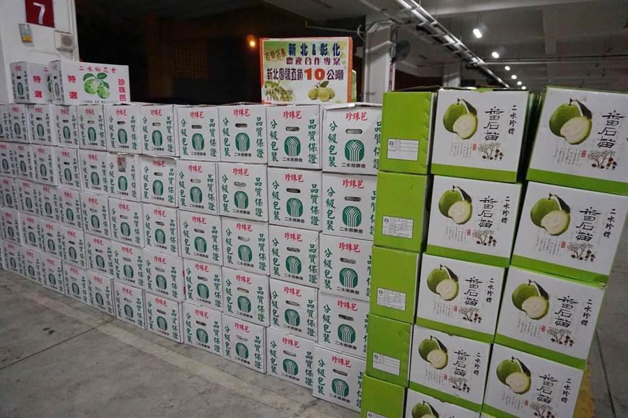 新北市在4月8日發起團購活動,短短2天內,就已消化彰化縣農會20公噸的芭樂存量。(譚宇哲翻攝)