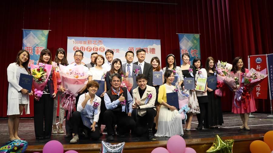 新北市教育局與新北市教育人員產業工會今(13)日舉辦「108年度新北市SUPER教師獎頒獎典禮」。(葉書宏翻攝)
