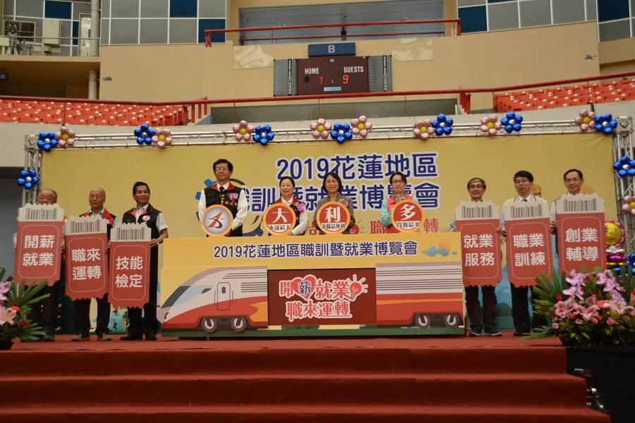 勞動部勞動力發展署北分署今在花蓮縣立體育館舉行東台灣最大規模「花蓮地區職訓暨就業博覽會」。(張祈攝)