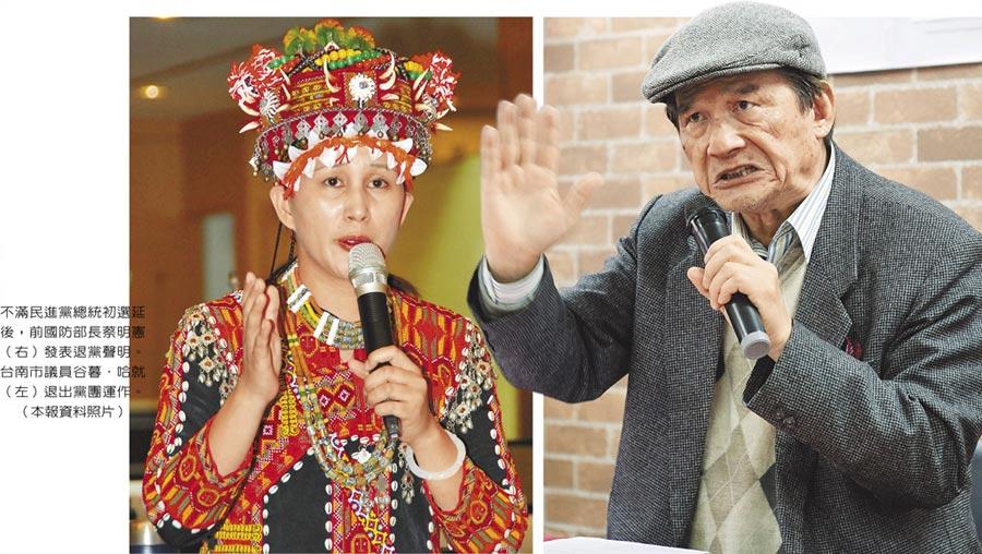 不滿民進黨總統初選延後,前國防部長蔡明憲(右)發表退黨聲明。台南市議員谷暮.哈就(左)退出黨團運作。(本報資料照片)
