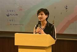 关注地方学!郑丽君:在地知识是建构台文化重要资产