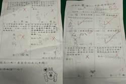 為何老師要用紅筆改考卷?原因揭密