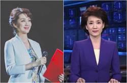 前央視美女主播近照曝光 56歲凍齡不輸小14歲的她