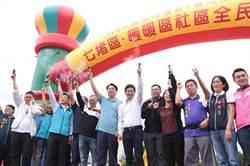 基隆「運動i台灣」 數千人齊步走