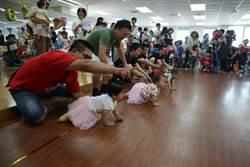 善化公所寶寶運動會  親子同樂