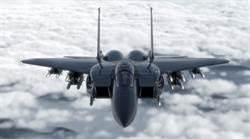 波音公布F-15EX先进鹰概念图