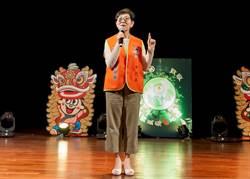 旺旺文教基金會主辦「向全國志工致敬」活動    岡山文化中心登場