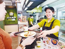 拉亞漢堡 祭出50萬零利率 頭家限定專案