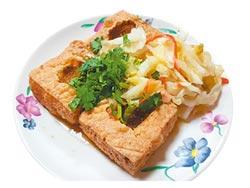 新北市中和區-臭豆腐香酥可口