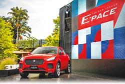 New Jaguar E-PACE跑車靈魂吸睛