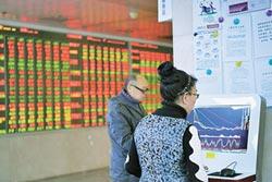 A股持續升溫 吸引民眾舉債入市