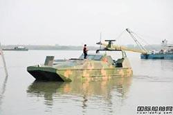 海蜥蜴 陸造全球首款兩棲無人艇