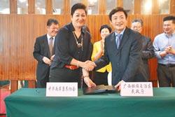 桂台康養產業合作邁大步