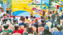 台灣美食歌舞 共慶壯族三月三