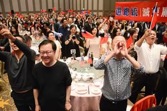 韓國瑜提孫中山募款起義 盼僑胞返台投票