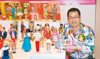 童心未泯籌建芭比娃娃博物館