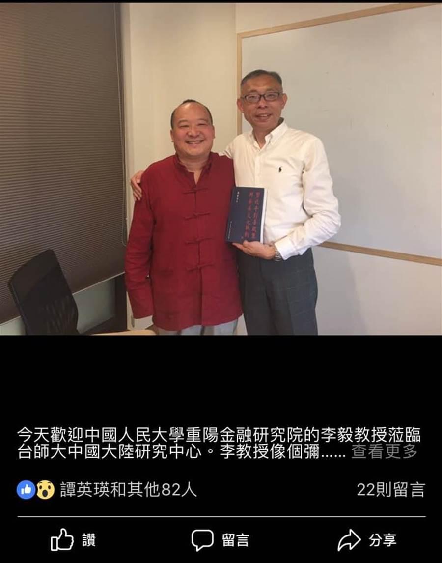 范世平2年前與李毅親切摟肩合照。(翻攝自范世平臉書)