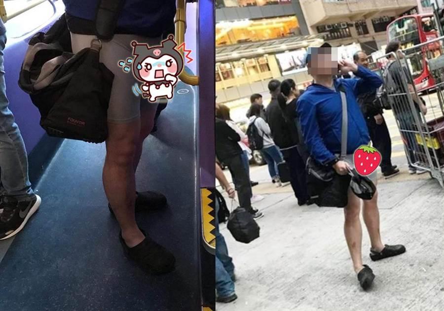 緊身褲男藏一包「象拔蚌」網看傻(圖/翻攝自臉書《香港花生友》)