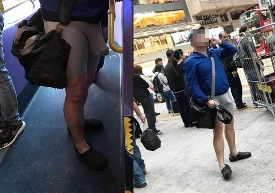 緊身褲男下面一大包的雄偉畫面讓人相當錯愕。(圖/翻攝自臉書《香港花生友》)