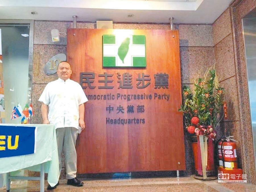 大陸武統論學者李毅2017年5月11日拜訪過民進黨中央黨部。(資料照片)
