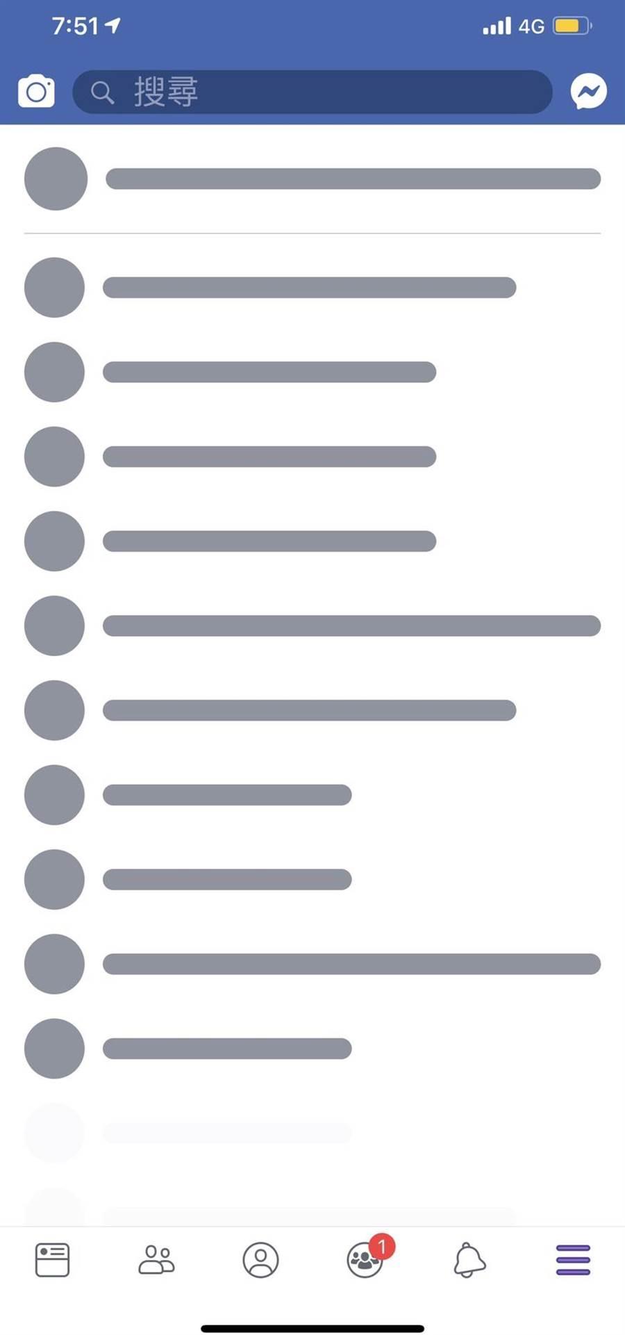 用戶表示,打開FB的APP時,就是無法看到別人PO文、無畫面的樣子。(圖/網友提供)