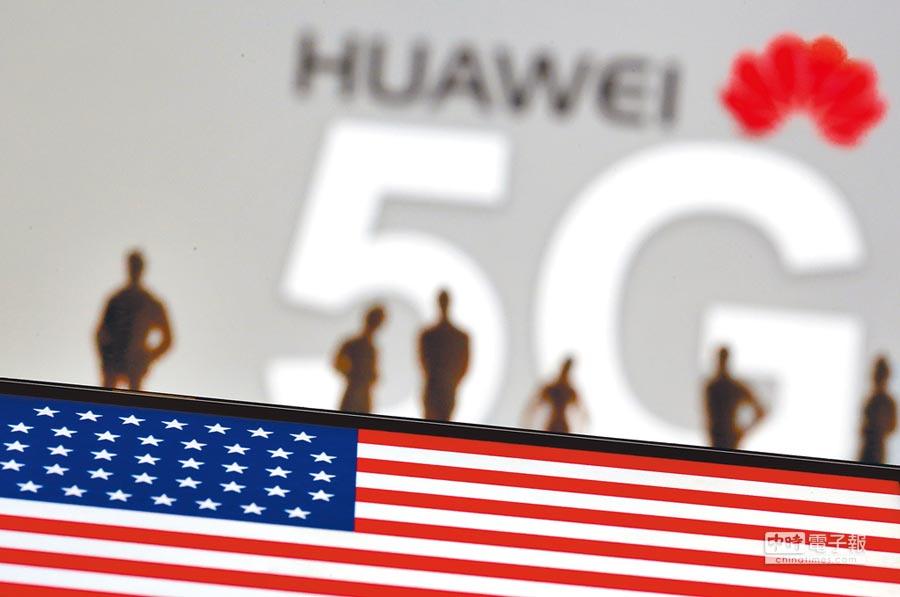 美國總統川普稱5G是「強大的未來產業」,美國必須保護其不被敵人掌控。川普雖未點名「敵人」是誰,但大家都知道他指的中國大陸的通訊產業,特別是華為公司。(路透)