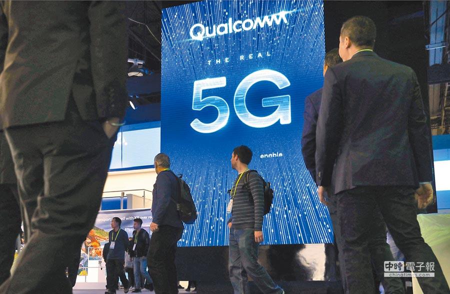 圖為美國無線通訊技術龍頭高通公司今年元月在拉斯維加斯舉行的國際消費電子展展場內推出的5G廣告看板。(美聯社)
