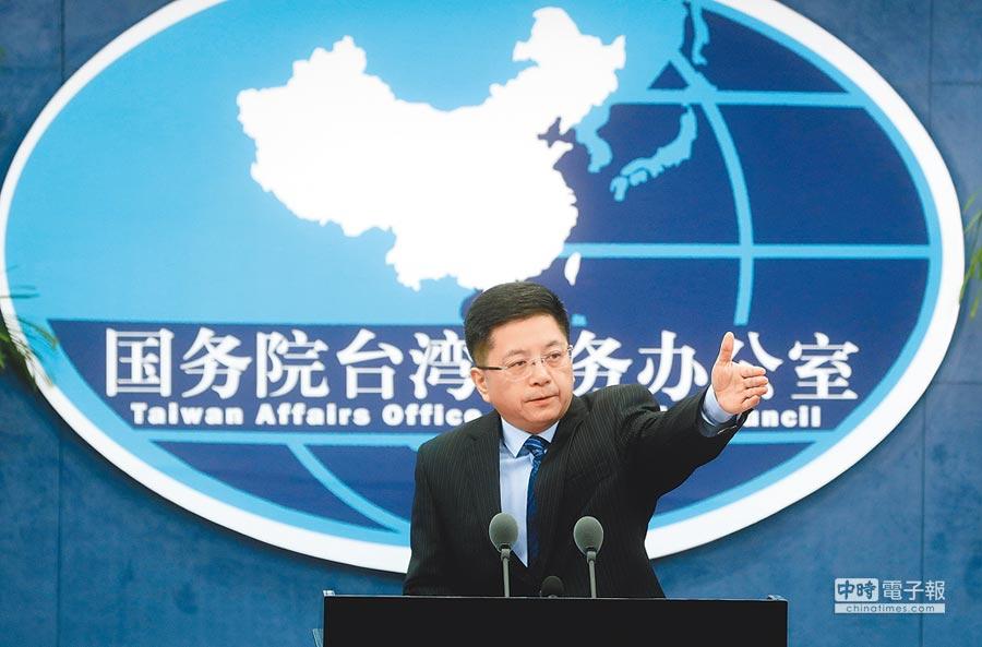 大陸國台辦發言人馬曉光強調兩岸應加強經濟合作。(CFP)
