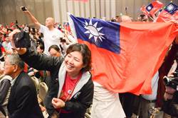 若韩国瑜选总统 侨胞:包机回去投票