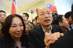 韓國瑜抵達聖荷西 機場再度擠爆